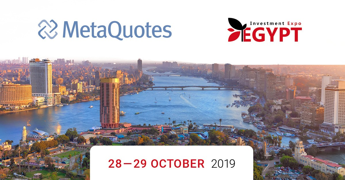 MetaQuotes is a Platinum Sponsor of Egypt Investment Expo 2019