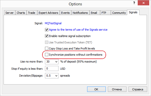 Added the option for unconditional synchronization of positions between a signal source and a subscriber's account