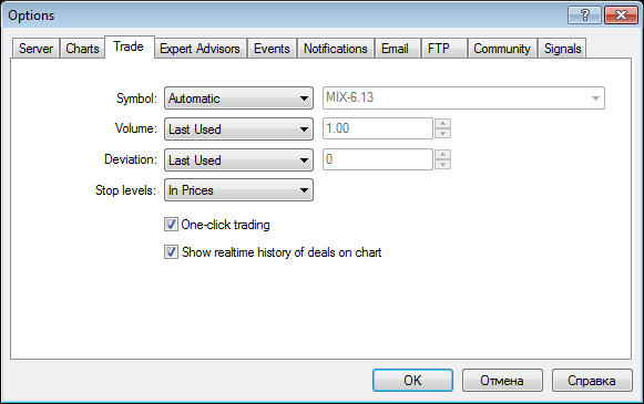 When One-Click Trading mode is enabled, the trading dialog is closed right after a successful operation. In case of an error, the dialog displays its cause