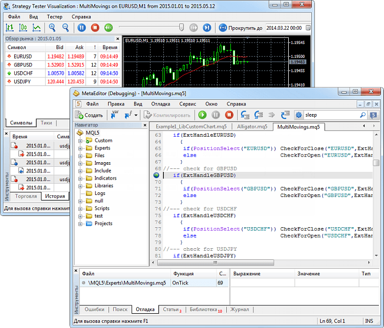 The built-in MetaEditor debugger allows running MQL5 programs on a step-by-step basis and it controls the appearance of errors
