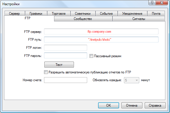 Ищу Быстрые Прокси Под Zennoposter. Ищу Быстрые Прокси Под Яндекс Маркет, Белорусские Прокси