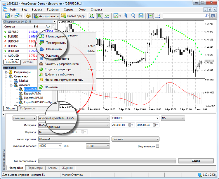 Программа для тестирования стратегий forex рынок forex время работы бирж